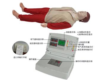 液晶显示高级电脑心肺复苏模拟人(2015版)