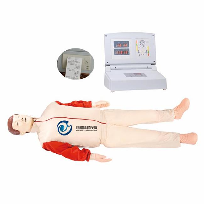 高级心肺复苏训练模
