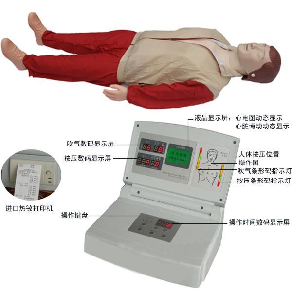 CPR580 电脑心肺复苏模拟人